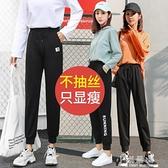 運動褲女薄款春裝2020新款寬鬆束腳褲學生衛褲外穿哈倫休閒褲『小淇嚴選』