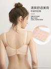 內衣女無鋼圈小胸聚攏調整型無痕加厚款胸罩上托防下垂收副乳文胸 阿卡娜