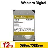 WD121KRYZ 金標 12TB 3.5吋企業級硬碟