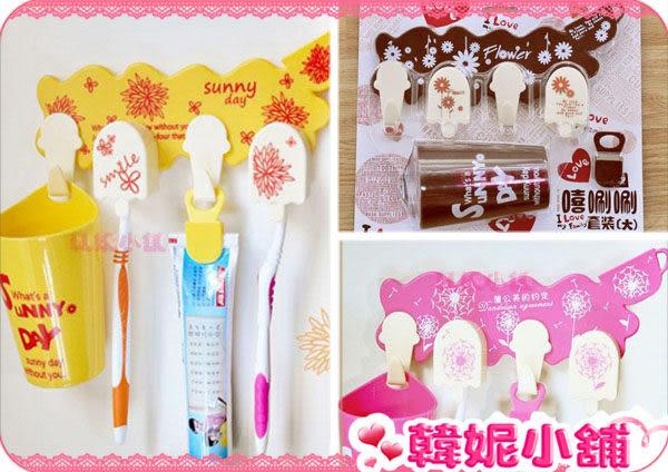 韓妮小舖  字母花朵i love family 牙刷架/牙刷組/牙刷杯 套裝組 一組3【QD0131】