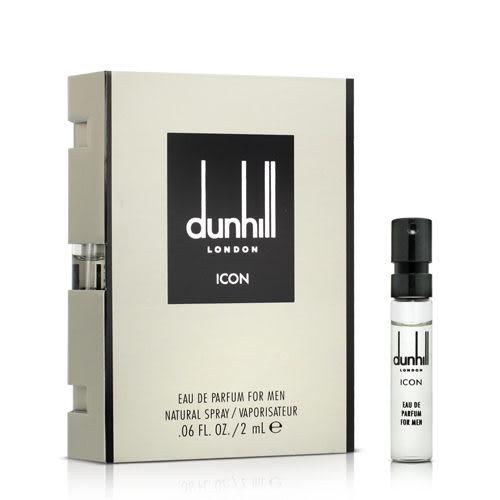 Dunhill ICON 經典男性淡香精 (針管小香) *10點半美妝館*