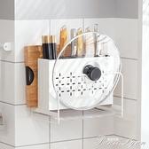 免打孔壁掛一體式刀架刀座筷籠砧板菜板刀具置物架收納廚房鍋蓋架 范思蓮恩