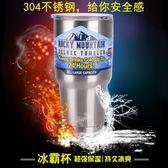 保冰杯  304真空不銹鋼保溫杯大容量30oz帶吸管酷冰杯 KB2505 【野之旅】