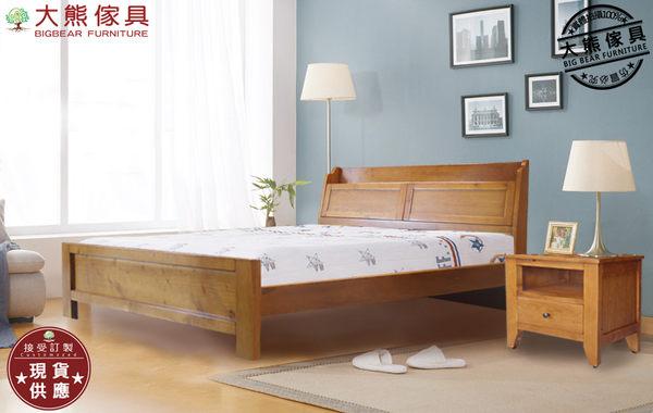 【大熊傢俱】熊大 實木床 雙人床 六尺床 床台 現代簡約 床頭箱 儲物床 原木床 北歐風