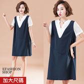 中大尺碼 蕾絲洞織直拼斜條紋洋裝-eFashion 預【K16601707】