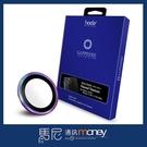 hoda 藍寶石金屬框鏡頭保護貼(燒鈦款)/Apple iPhone 12 Pro 6.1吋保護貼/鏡頭保護【馬尼通訊】