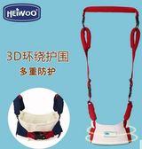 嬰兒小孩透氣安全牽引繩防摔防勒學走路四季通用LK3348『毛菇小象』