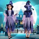 萬聖節兒童女巫服裝女童cos化裝舞會精靈公主裙裝扮衣服小魔女【時尚大衣櫥】