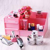 化妝品收納盒抽屜式護膚整理箱大號桌面收納盒收納箱儲物盒梳妝台  萌萌小寵igo