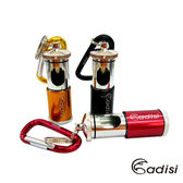 ADISI 隨身環保煙灰缸加6mmD 型鈎環AS10033 城市綠洲專賣背包鑰匙圈