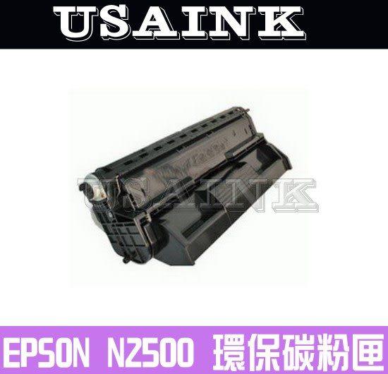USAINK ☆ EPSON S051091 環保相容黑色碳粉匣 EPL-N2500/N2500