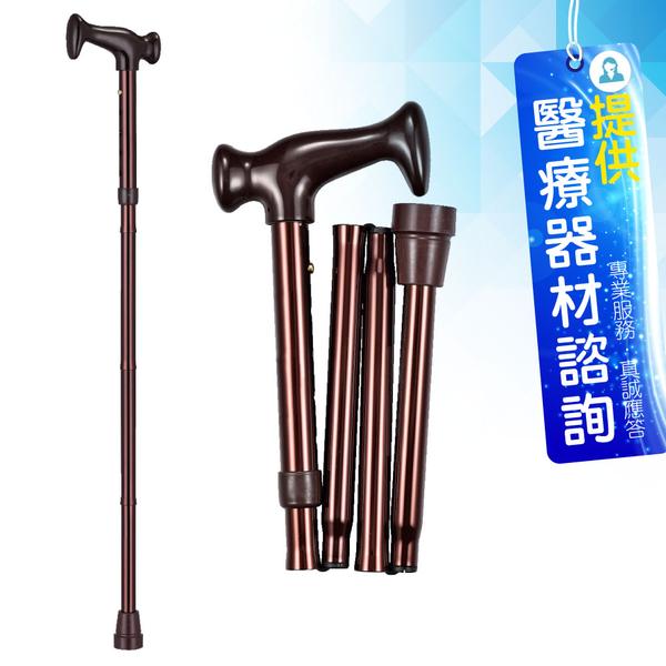 來而康 光星 NOVA醫療用手杖 B3010AF/B3011AB 摺疊型調整拐杖