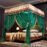 新款蚊帳1.5米1.8m床雙人家用1.2網紅落地支架加密加厚三開門 卡布奇諾