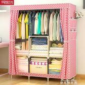 樂活時光簡易衣柜布藝布衣櫥組裝鋼管加固鋼架現代簡約防塵收納柜igo   麥琪精品屋
