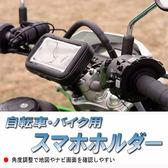Racing s king 150 sym t3 t2 kawasaki sym gps三陽川崎重機車衛星導航摩托車衛星導航機車環島機車架支架
