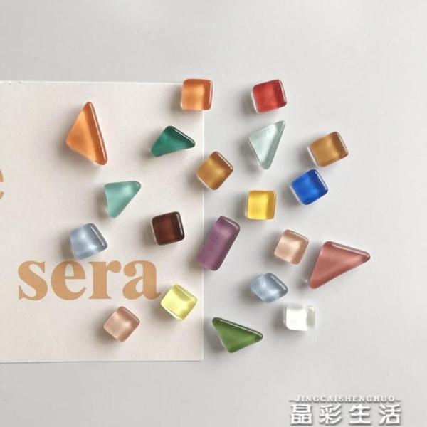 冰箱貼可愛玻璃不規則圖形磁性冰箱貼辦公室白板留言磁貼一套20個 晶彩