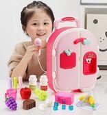 年末鉅惠 過家家迷你廚房冰箱女孩兒童小伶公主玩具娃娃家女童生日新年禮物