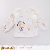 嬰兒服 0~2歲三層棉厚款保暖上衣 魔法Baby