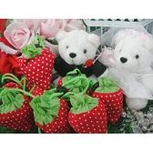 草莓購物袋 送客伴手禮 擺桌小禮 姊妹禮 婚企活動禮 婚禮抽獎 紀念禮【皇家結婚用品百貨】