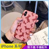 卡通狗狗殼 iPhone iX i7 i8 i6 i6s plus 霧面手機殼 保護殼保護套 磨砂軟殼