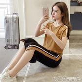 運動裝 夏季韓版休閒女裝運動服套裝兩件套短袖七分闊腿褲套裝   瑪麗蘇