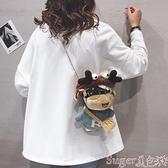 玩偶包 可愛小牛毛絨包包少女2021網紅新款卡通玩偶包毛毛百搭側背斜背包 suger 新品