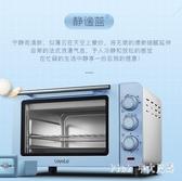 220v LO-15S電烤箱家用烘焙多功能全自動小烤箱 小型烤箱 JY6924【Pink中大尺碼】