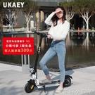 UKAYE電動滑板車成年人兩輪摺疊小型鋰電池踏板車便攜電動代步車 NMS蘿莉新品