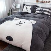 床上四件套 加厚保暖法蘭絨四件套珊瑚絨冬季1.8m床上用品雙面法萊絨被套床單 99免運 萌萌