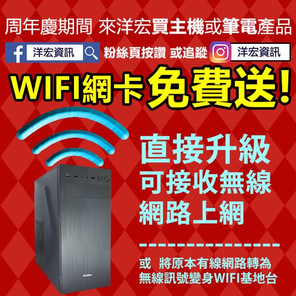 【5999元】最新INTEL第8代3.1G雙核心主機4G極速SSD也可升級I3 I5 I7四核六核八核到府收送保固可刷卡