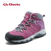 [義大利clorts專業戶外鞋] 洛弛透氣防滑高幫登山鞋男女戶外鞋防水耐磨減震/HKM822E/紫色