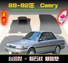 【鑽石紋】88-92年 Camry腳踏墊 / 台灣製造 camry海馬腳踏墊 camry 腳踏墊 camry踏墊