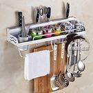 降價兩天-打孔廚房置物架太空鋁廚具用品收納架刀架調料鍋鏟架壁掛wy