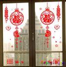 壁貼【橘果設計】福 DIY組合壁貼 牆貼 壁紙 室內設計 裝潢 無痕壁貼 佈置 新年過年
