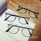 韓版復古金屬圓細框潮眼鏡架