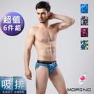 男內褲【MORINO摩力諾】骷髏圖騰吸排三角褲(超值6件組)