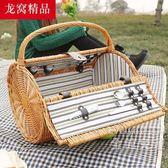 野餐籃 龍窩家居藤編野餐籃 大號送雙人份餐具 家庭出游戶外收納籃野餐箱T