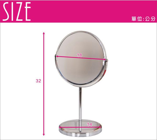 《嘉事美》薇亞2.5倍彩妝桌上鏡(雙面鏡) -辦公椅 電腦桌 電腦椅 書桌 茶几 鞋架 傢俱 床/雙面立鏡