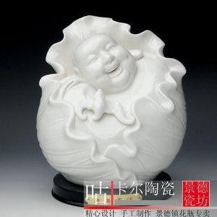 景德鎮 陶瓷器 彌勒佛 年年有福