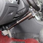 方向盤鎖 汽車方向盤鎖汽車防盜鎖剎車離合踏板鉤鎖超B級鎖芯750D2027 享購