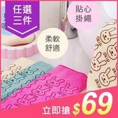 【3件$69】任兔子小方巾30x30cm (1條入) 3色可選【小三美日】擦手巾/清潔抹布