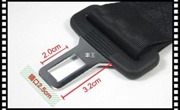 【車王小舖】安全帶延長器 兒童安全座椅安全帶 延長帶 延長扣 加長扣 2.5CM