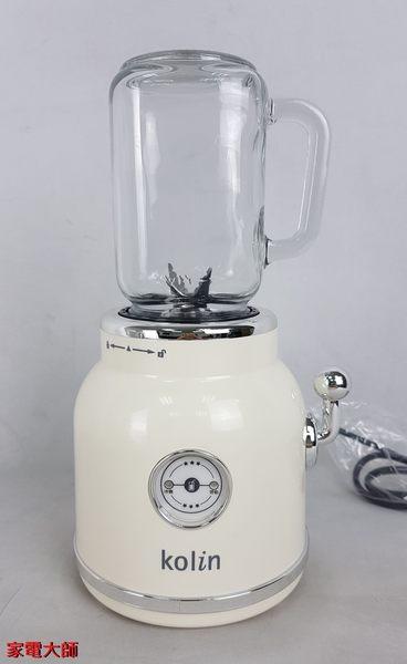 家電大師 Kolin歌林 拉霸隨行果汁機/一機三杯 KJE-SD1907 【全新 保固一年】