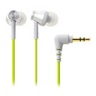 鐵三角 ATH-CK330M 耳塞式耳機 亮綠