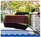 汽車蠟刷掃灰除塵擦棉線伸縮洗車刷 igo...