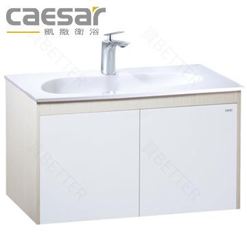 【買BETTER】壁掛式浴櫃/凱撒面盆浴櫃組 LF5036B/B820C貝格妮雅一體瓷盆浴櫃組 / 送6期零利率