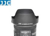 又敗家JJC Canon副廠遮光罩EW-65B遮光罩可倒裝同原廠CANON遮光罩EW65B太陽罩適EF 24mm 28mm f/2.8 IS USM f2.8