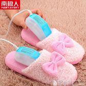烘鞋器烘鞋器干鞋器暖鞋烤鞋器除臭殺菌除濕定時烘干機防漏電220v 寶貝計畫