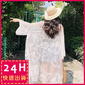 梨卡★現貨 -  韓版度假沙灘防曬長袖顯瘦鉤花蕾絲比基尼罩衫長版薄外套C6234
