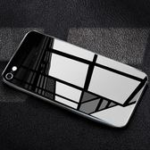 蘋果6手機殼6plus套iPhone6簡約男女款6s全包sp硅膠防摔玻璃六潮『櫻花小屋』